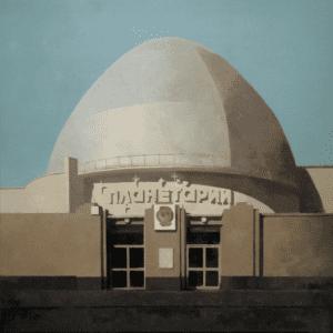 Carlos Garcia-Alix. Planetario.2003-kopia 2