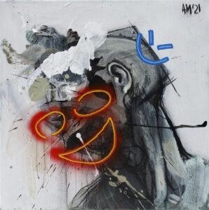 Maska czy twarz S544 - Aleksandra Modzelewska - ekspresyjny portret w szarościach z czerwonym detalem