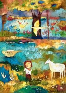 tam, gdzie zawsze jest nadzieja - Agnieszka Pawłowska - pejzaż, realizm magiczny